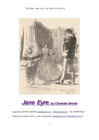 샤롯브론테의 제인에어.The Book Jane Eyre, by Charlotte Bronte