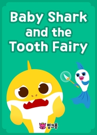 Baby Shark and the Tooth Fairy