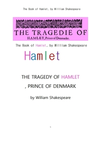 덴마크왕자 햄릿의 비극.The Book of Hamlet. THE TRAGEDY OF HAMLET, PRINCE OF DENMARK . by William Sha