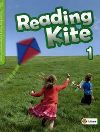 Reading Kite. 1(CD1장포함)