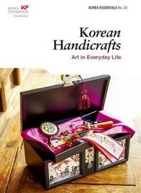 Korean Handicrafts: Art in Everyday Life(KOREA ESSENTIALS 20)