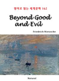 Beyond Good and Evil (영어로 읽는 세계문학 162)