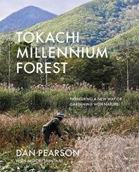 [해외]Tokachi Millennium Forest