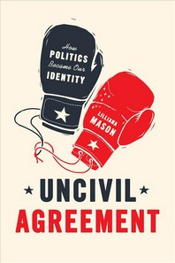 [해외]Uncivil Agreement