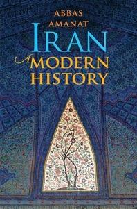 [해외]Iran (Hardcover)