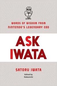 [해외]Ask Iwata