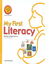 My First Literacy TG 1