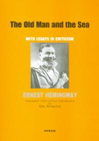 영미문학 68 The Old Man and the Sea : 노인과 바다(영미문학 시리즈)