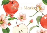 Fruits Market(후르츠 마켓)(자기만의 방 Room No. 308)(양장본 HardCover)