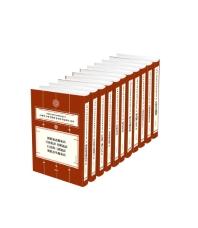근세 및 근대 일본의 한국어 학습자료 총서(12~22)(양장본 HardCover)(전11권)