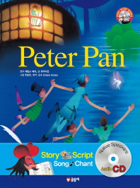 Peter Pan(피터 팬)(CD1장포함)(First Story Books 20)(양장본 HardCover)