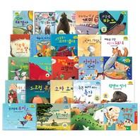 말랑말랑 창작동화 전24권 세트 : 세계 유명 도서상 수상