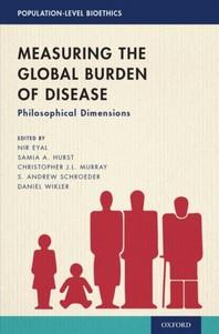 [해외]Measuring the Global Burden of Disease