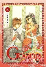[해외]Goong, Vol. 10