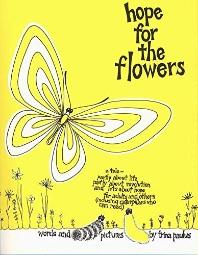 [보유]Hope for the Flowers