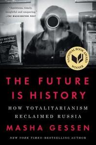 [해외]The Future Is History (Paperback)