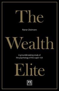 [보유]The Wealth Elite