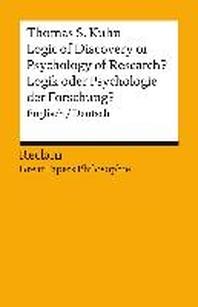 [해외]Logic of Discovery or Psychology of Research? / Logik oder Psychologie der Forschung?