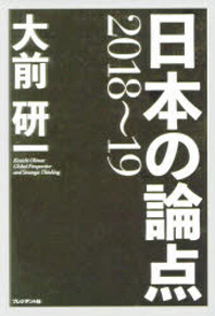 http://www.kyobobook.co.kr/product/detailViewEng.laf?mallGb=JAP&ejkGb=JNT&barcode=9784833422543&orderClick=t1g