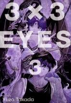 3 X 3 Eyes. 3(애장판)