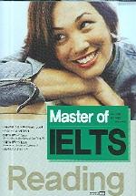 MASTER OF IELTS: Reading(Master of 시리즈)