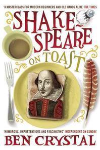 [해외]Shakespeare on Toast (Paperback)