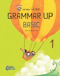 Grammar Up Basic. 1