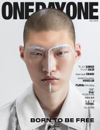 원데이원 매거진(One Day One Magazine)(2018년 7월호)
