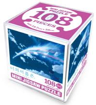너의 이름은. 미니 직소퍼즐 108pcs: 혜성의 잔상 미츠하