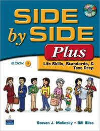 Side by Side Plus 1. (Student Book) (Paperback)