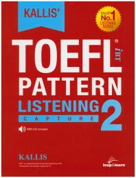 KALLIS' TOEFL Listening. 2