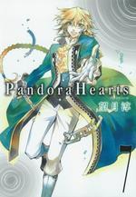 [해외]PANDORA HEARTS   7