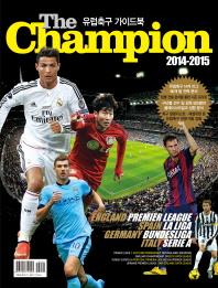 더 챔피언(The Champion)(2014-2015 유럽축구 가이드북)