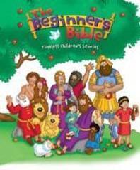 어린이 그림성경(영문판)(양장본)