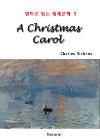 A Christmas Carol (영어로 읽는 세계문학 9)