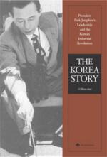 Korea Story (Hardcover)