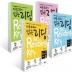 미국교과서 읽는 리딩 Reading Key Pre-K 1-4번 세트 (전4권) - 준비편