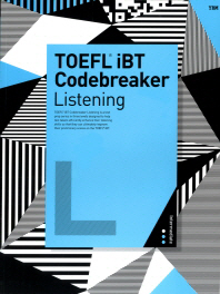 TOEFL iBT Codebreaker Listening(Intermediate)(CD1장포함)