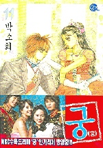 http://image.kyobobook.co.kr/images/book/large/548/l9788953268548.jpg