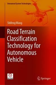 [해외]Road Terrain Classification Technology for Autonomous Vehicle