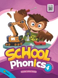 School Phonics. 4(Student Book)(CD1장포함)