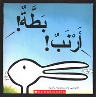 [해외]Duck Rabbit (Paperback)