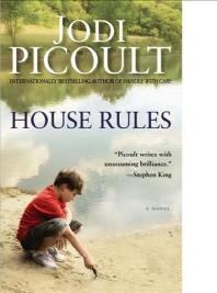 [보유]House Rules