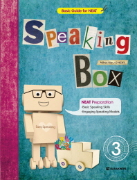 Speaking Box. 3(CD1장포함)(Basic Guide for NEAT)