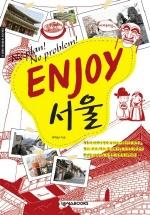 ENJOY 서울(Enjoy 세계여행 시리즈 9)