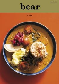 베어(Bear) Vol. 15: Curry