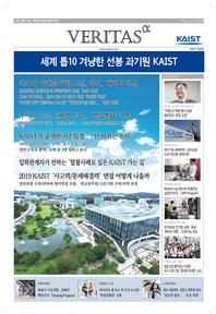 2019 KAIST 가는 길