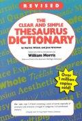 Clear and Simple Thesaurus Dictionary -내부 상단 연한 변색외 사용감없이 깨끗