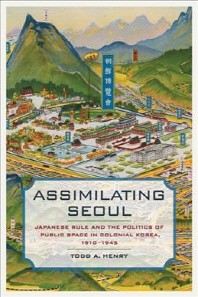 [해외]Assimilating Seoul (Hardcover)