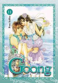 [해외]Goong, Volume 11